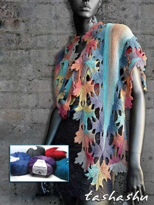 Painted Desert:New Tonal Colorways:Autumn Lace Shawl Perhaps