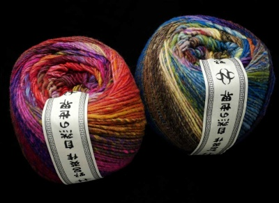 Ito: Usuki - Worsted Weight and Up