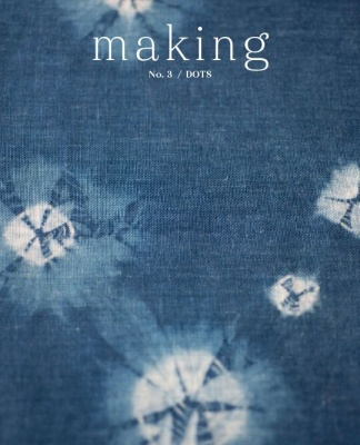 Making No. 3 / Dots