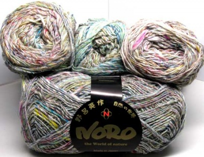 Orphan Skeins:Noro Silk Garden Sock Solo/ Natural