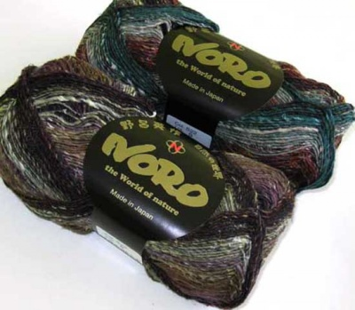 The colorway in Taiyo Sock that we are calling Winter Forest.