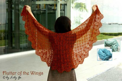 Flutter of the Wings/ Beaded Kit